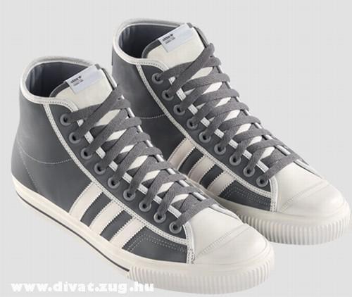 Szürke-fehér cipõ