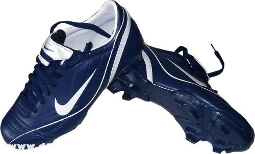 Kék-fehér Nike cipõ