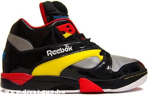 Fekete-Sárga Nike cipõ
