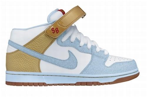 Kék Nike SB