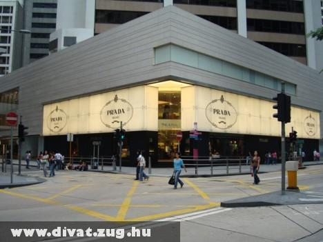Prada Shopping Center